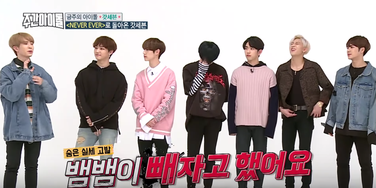 """GOT7 Claims BamBam Wanted JYP's Signature Introduction Removed From """"Never Ever"""""""