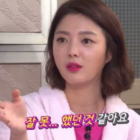 Uhm Hyun Kyung Dishes On The Truth Behind 12-Year-Old Kiss Scene With Kim Heechul