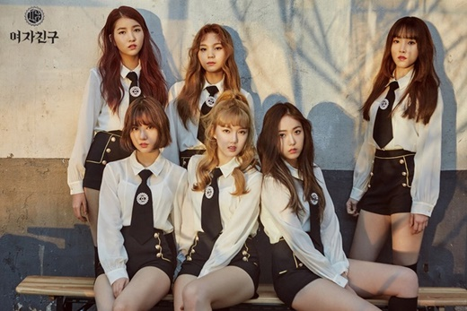 GFRIEND Sells Out All Seats For First Official Fan Meeting In Impressively Short Amount Of Time