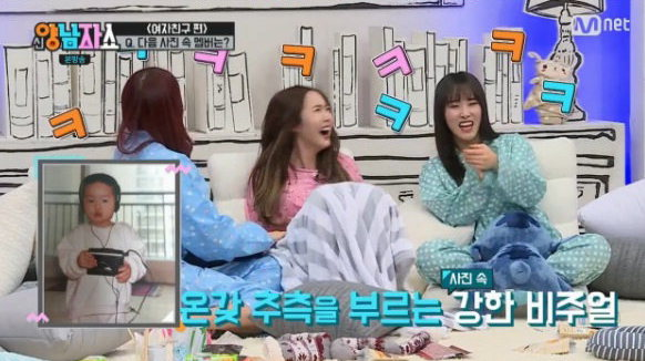 "GFRIEND Experiences A Blast From The Past When ""New Yang Nam Show"" Reveals Childhood Photos"
