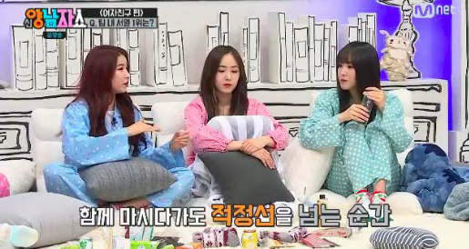 GFRIEND Reveals Their Drinking Tendencies And Who Their Best Drinker Is
