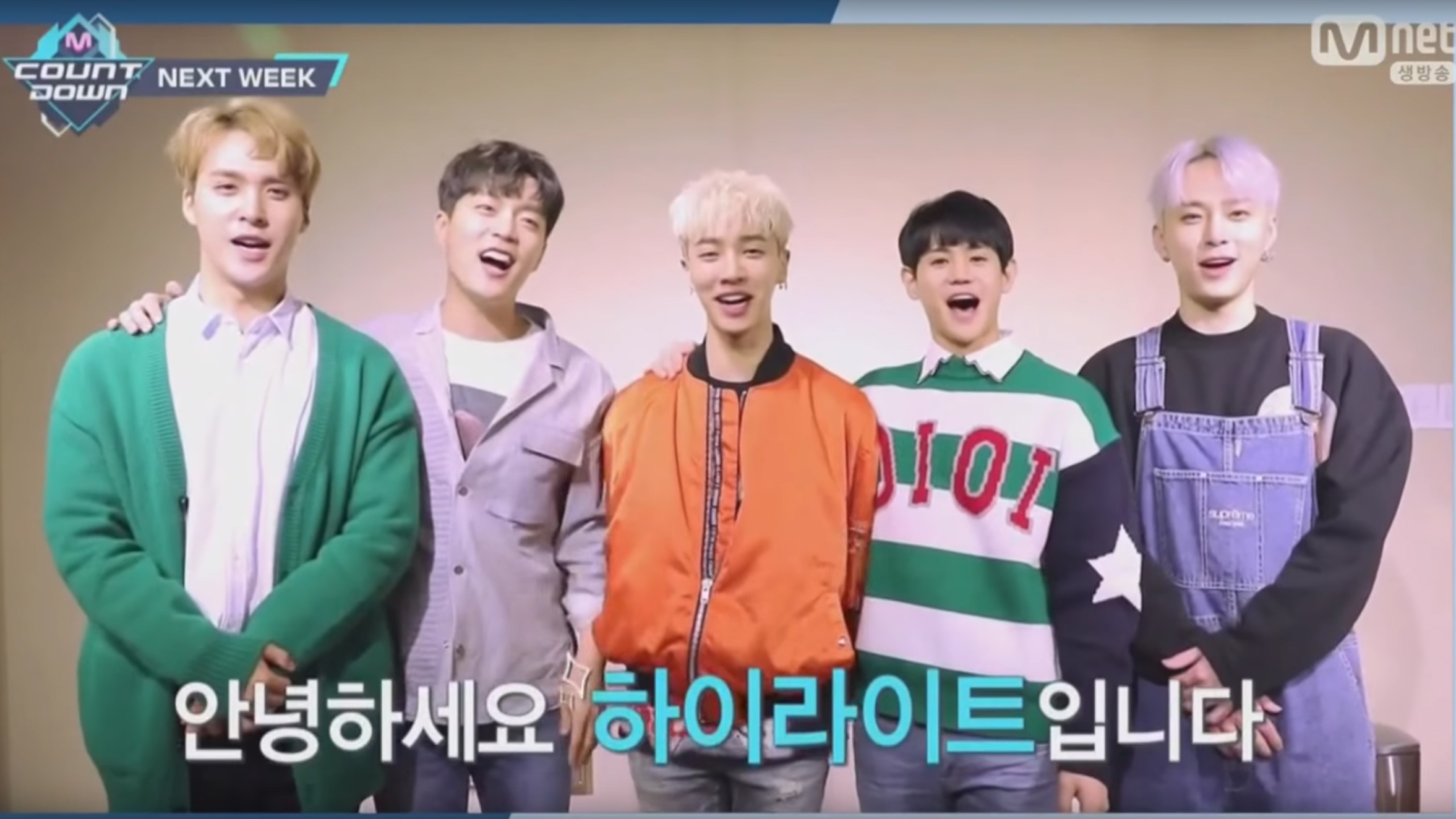 """Watch: Highlight Awkwardly But Adorably Announces Broadcast Comeback On """"M!Countdown"""""""