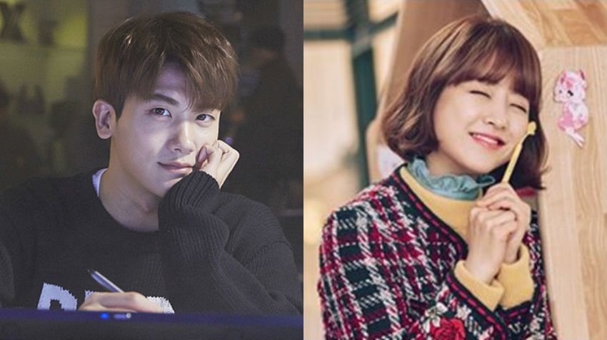 "Park Hyung Sik, Park Bo Young, And More Share Thoughts On Ratings For ""Strong Woman Do Bong Soon"""