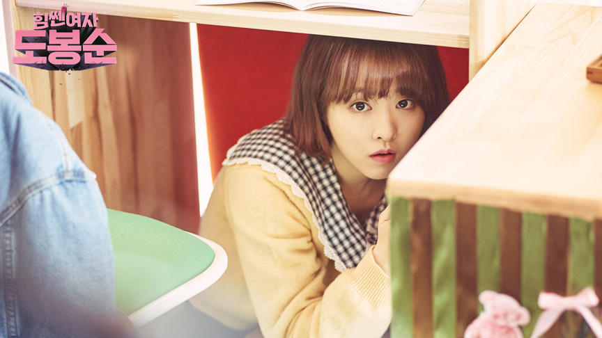 Park Bo Young Talks About Nearing A Limit To Her Current Image