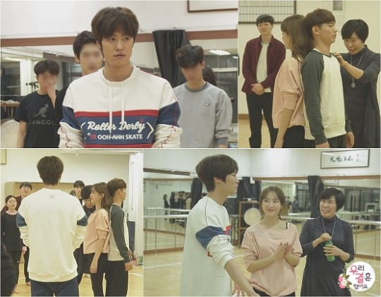 """Gong Myung Surprises Jung Hye Sung At Her College Campus On """"We Got Married"""""""