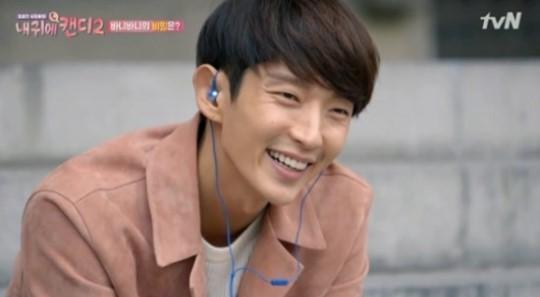 Lee Joon Gi 2