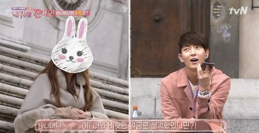 "Identity Of Lee Joon Gi's Mystery Partner Is Revealed On ""My Ear's Candy"""