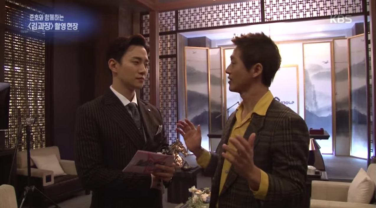"""Namgoong Min Makes Birthday Wishes And Discusses """"Chief Kim"""" With 2PM's Junho"""