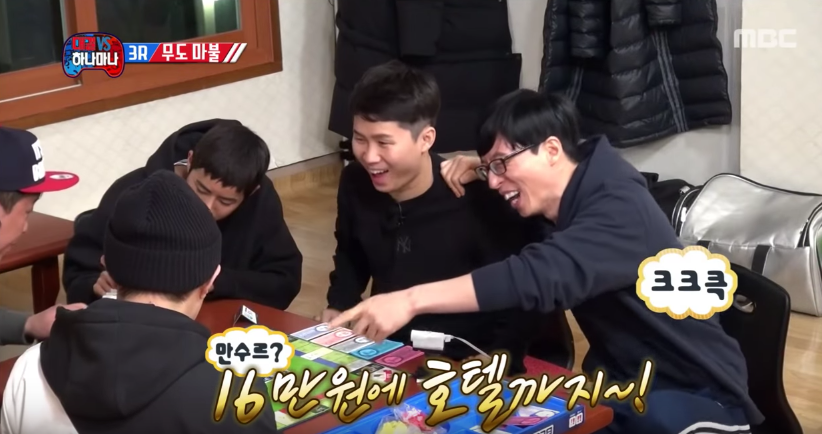"""Infinite Challenge"" Cast Reveals How They've Changed During Show's Hiatus"