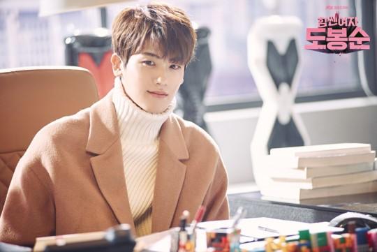 Park Hyung Sik 2