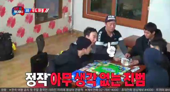 """Jung Joon Ha Makes Hilariously Repentant Apology For Accidentally Fatal Mistake On """"Infinite Challenge"""""""