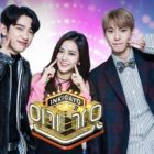 """GOT7's Jinyoung Talks About His Close Friendship With """"Inkigayo"""" Co-Hosts BLACKPINK's Jisoo And NCT's Doyoung"""