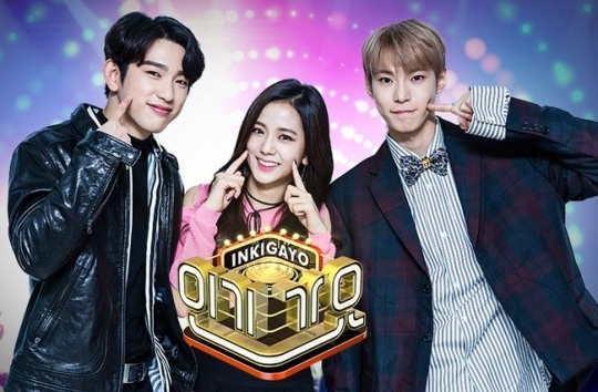"GOT7's Jinyoung Talks About His Close Friendship With ""Inkigayo"" Co-Hosts BLACKPINK's Jisoo And NCT's Doyoung"
