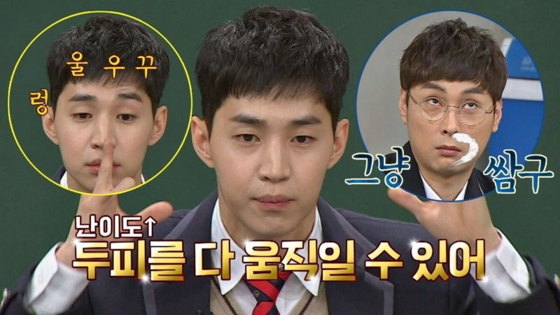 """Watch: Henry Shows Off A Strange Talent On """"Ask Us Anything"""""""