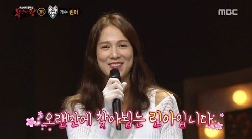 CSJH The Grace Lina 2