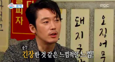 Jang Hyuk Reveals What Bad Habits He Kicked For His Youngest Daughter