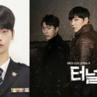 "OCN's ""Tunnel"" Confirms Casting Of VIXX's N With First Look At His Mysterious Character"