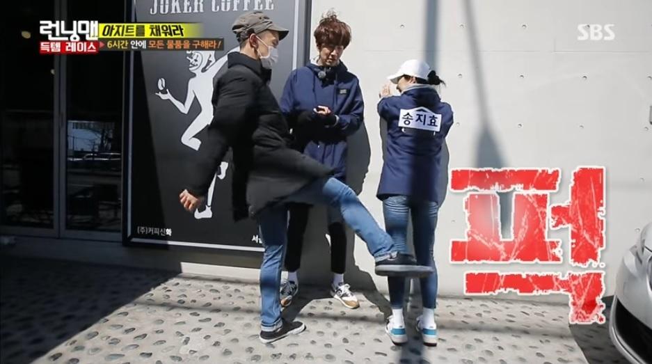 lee kwang soo song ji hyo 3