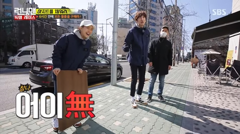lee kwang soo song ji hyo
