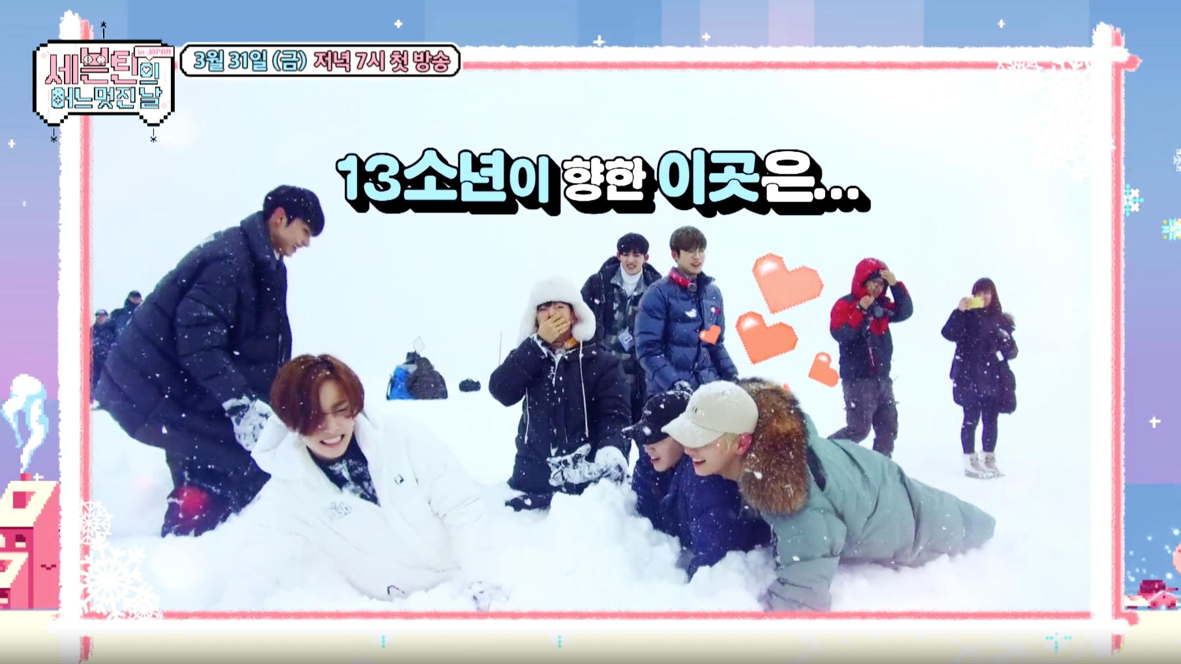 "Watch: SEVENTEEN Re-enacts K-Dramas In Previews For ""SEVENTEEN's One Fine Day In Japan"""