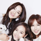 S.E.S's Eugene And Shoo To Sing At Bada's Upcoming Wedding
