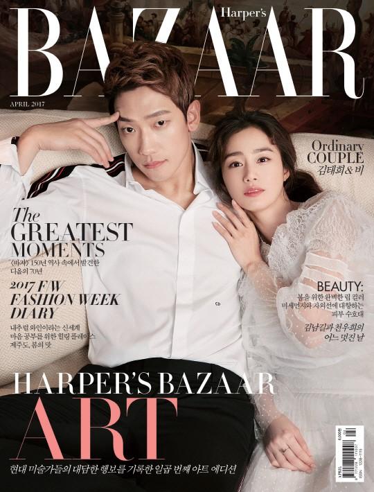 Rain dan Kim Tae Hee dalam pemotretan untuk majalah Harper's Bazaar