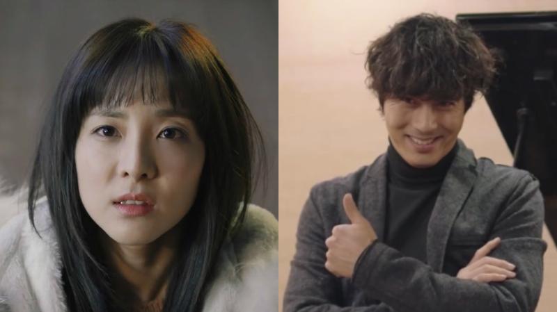 "Sandara Park Hints At Rumored ""Running Man"" Appearance With Han Jae Suk"