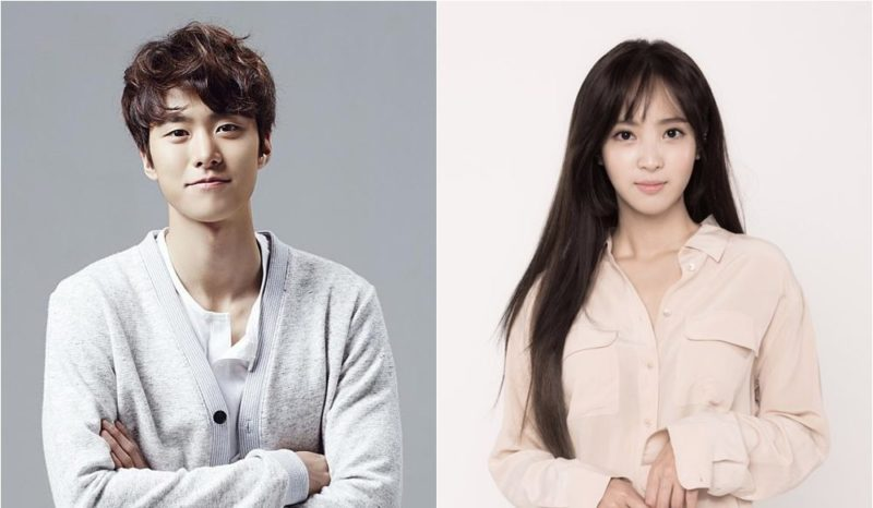 "Gong Myung And Jung Hye Sung To Travel To Jeju Island For ""We Got Married"""