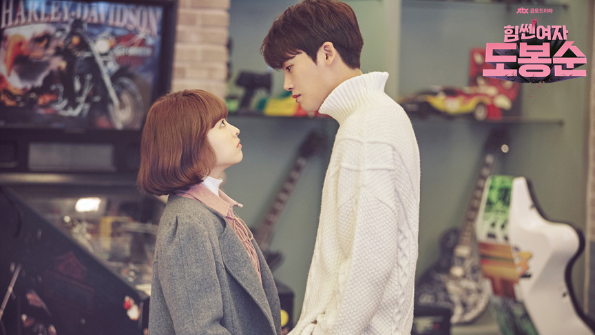 Watch: Park Bo Young And Park Hyung Sik Get Adorably Competitive Playing Video Games