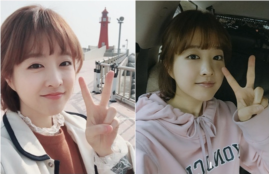 """Park Bo Young Gifts Fans With Adorable Selfies On Set Of """"Strong Woman Do Bong Soon"""""""