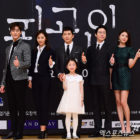 """""""Defendant"""" Cast And Crew To Go On Reward Vacation"""