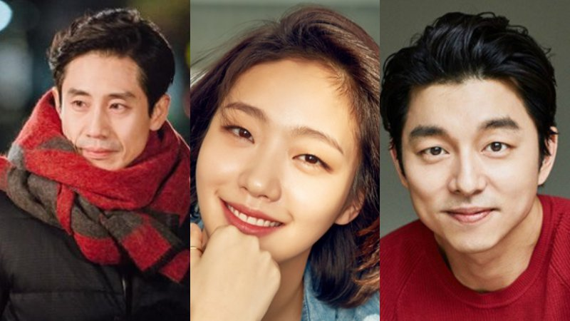 Kim Go Eun's Agency Clears Up Break Up Rumors