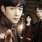 "PD Of New Drama ""Tunnel"" Asked About Alleged Similarities To ""Signal"""