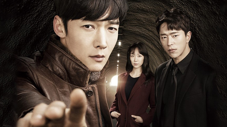 """PD Of New Drama """"Tunnel"""" Asked About Alleged Similarities To """"Signal"""""""