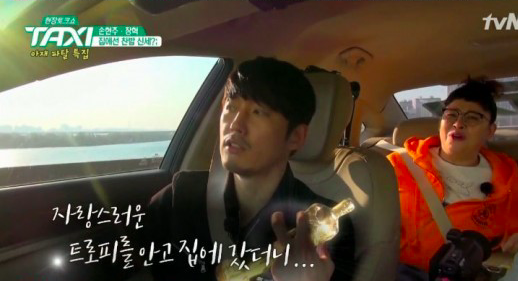 Jang Hyuk Reveals Why His Wife Doesn't Watch His Dramas