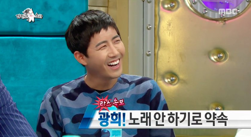 "Kwanghee Explains Why He Removed The Word ""Singer"" From His Profile"
