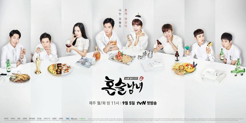 Imagini pentru Drinking Solo drama poster