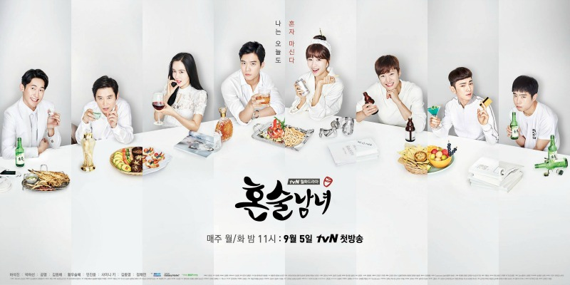 """7 Reasons Why You Need To Watch """"Drinking Solo"""""""