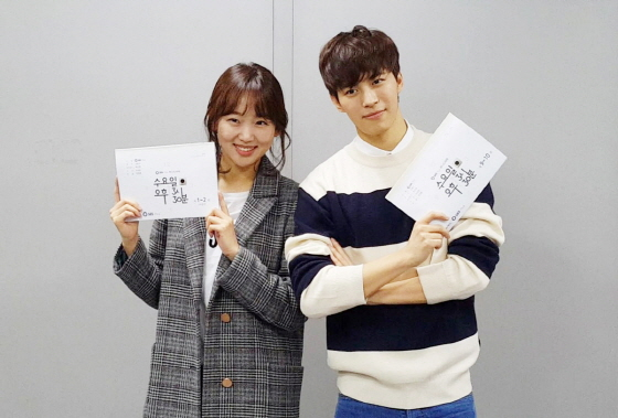 VIXX's Hongbin To Star In A Romantic Comedy Drama With Actress Jin Ki Joo