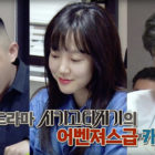 """Watch: Yoo Ah In Demonstrates His Passionate Acting Even During Table Read For """"Chicago Typewriter"""""""
