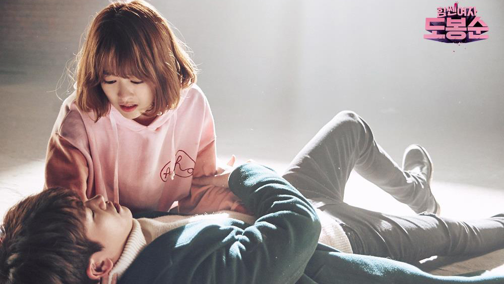 """Love Triangle Intensifies In New """"Strong Woman Do Bong Soon"""" Stills"""