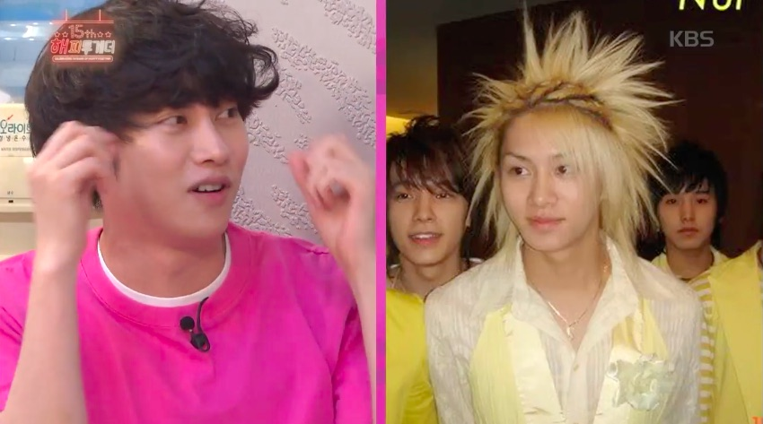 Heechul Recalls His Rebellious Days As An SM Trainee
