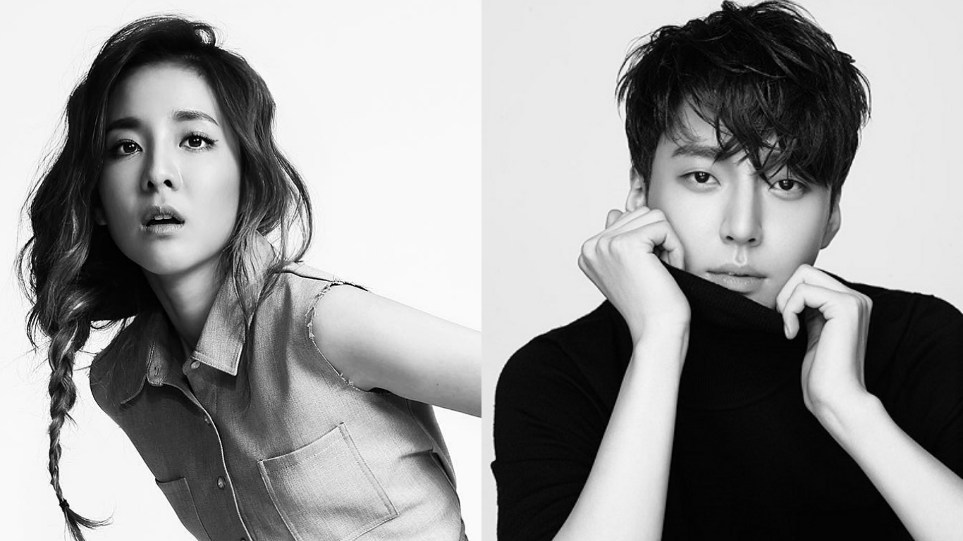 "Sandara Park And Kim Hyun Jin Cast In Film Adaptation Of ""Cheese In The Trap"""