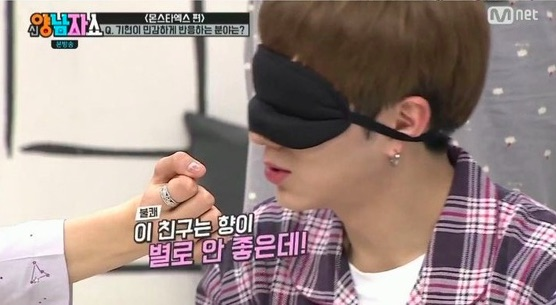 Watch: MONSTA X's Kihyun Shows Off Amazing Sense Of Smell With Impossible Challenge