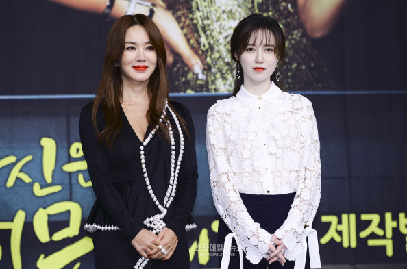 """Uhm Jung Hwa Publicly Addresses Ku Hye Sun's Exit From """"You're Too Much"""""""