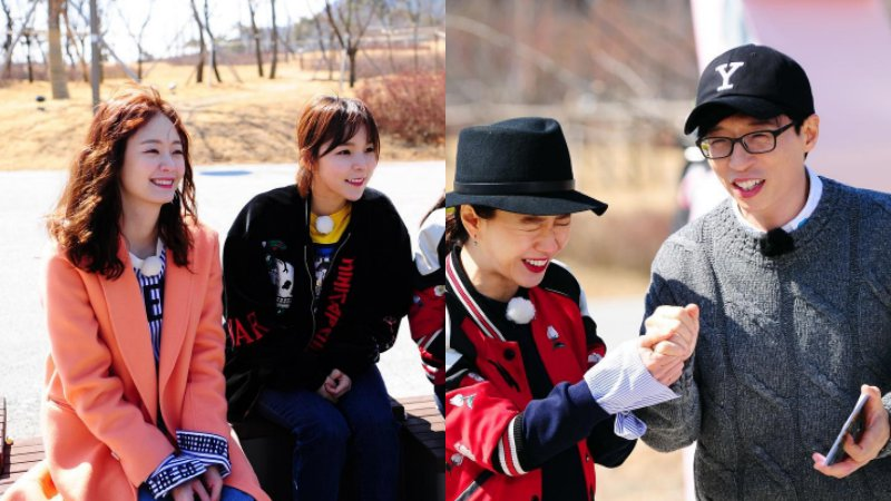 "Actress Park Jin Joo Gives Yoo Jae Suk A Run For His Money On ""Running Man"""