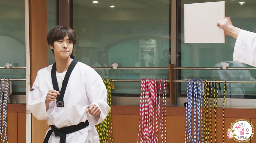 """Gong Myung To Impress Jung Hye Sung With His Athleticism On """"We Got Married"""""""