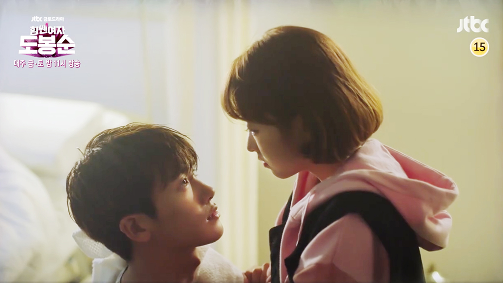 """Watch: Sparks Fly Between Park Bo Young And Park Hyung Sik In """"Strong Woman Do Bong Soon"""" Preview"""