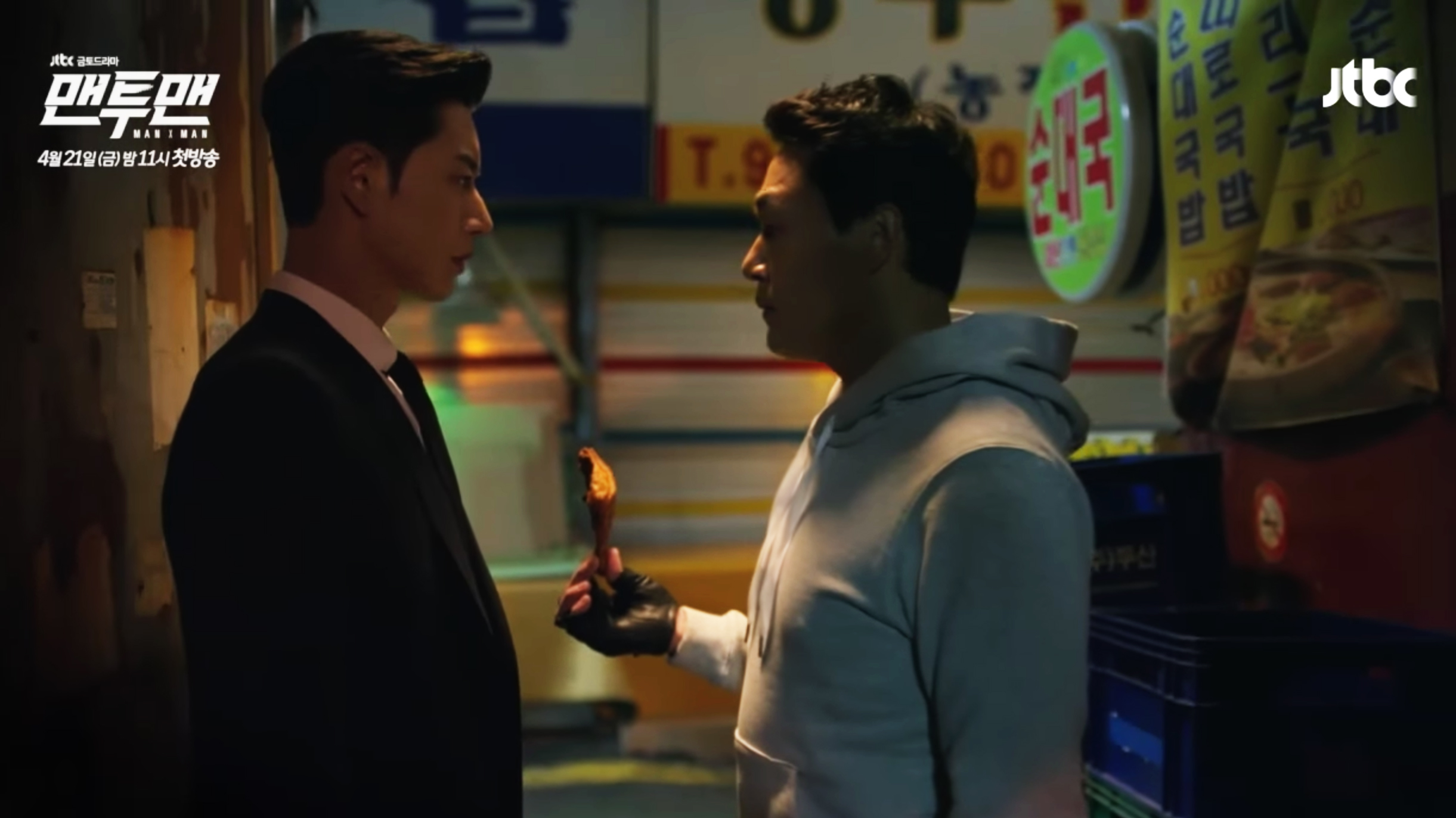 "Watch: Park Hae Jin And Park Sung Woong Get Bromantic In New Trailer For JTBC's ""Man To Man"""