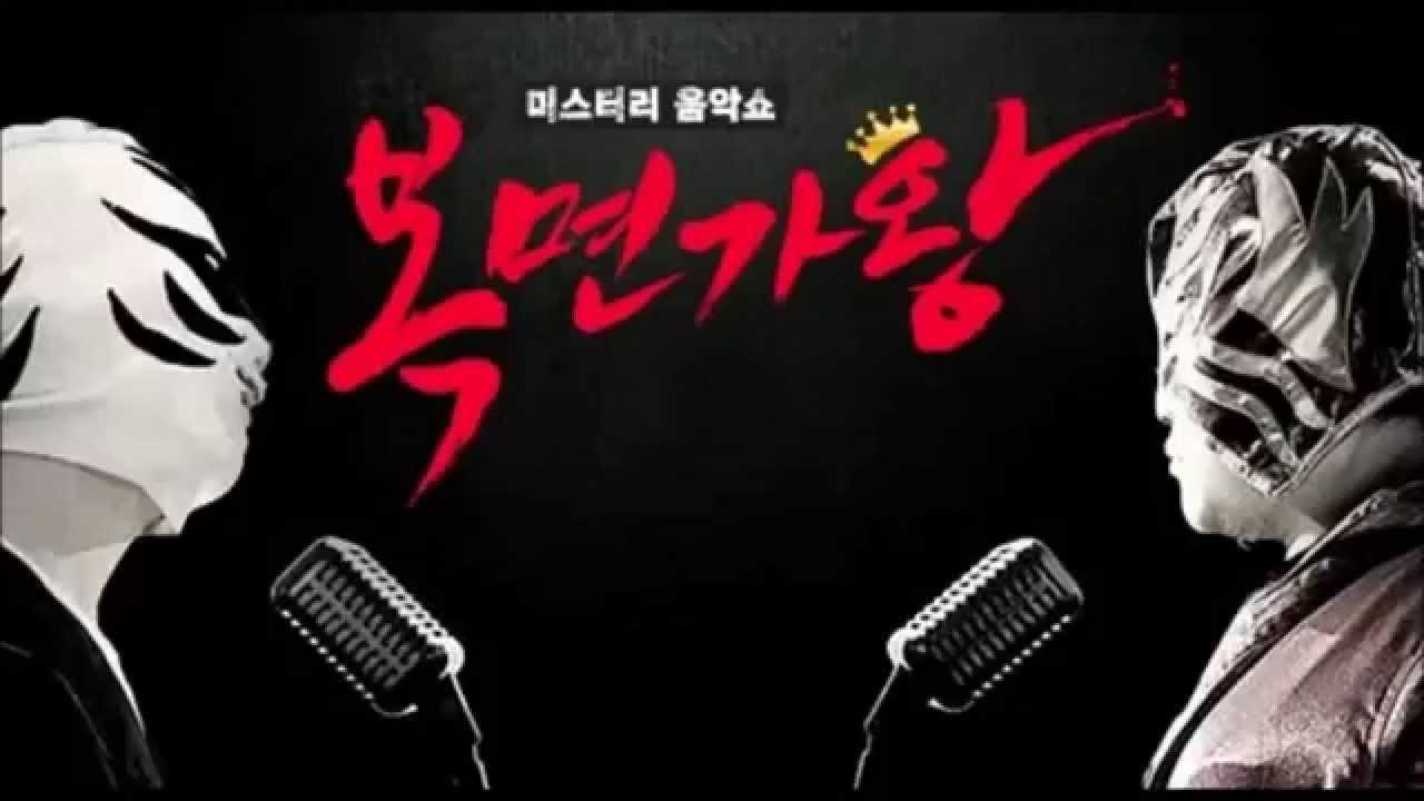 """""""King of Masked Singer"""" PD Addresses Rumors About Show's Upcoming Two-Year Anniversary Special"""
